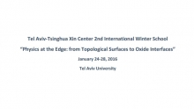 Tel Aviv-Tsinghua Xin Center 2nd International Winter School