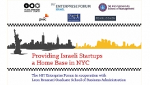Providing Israeli Startups a Home Base in NYC