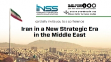 Iran in a New Strategic Era in the Middle East