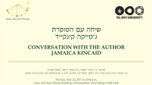 Conversation with the Author Jamaica Kincaid