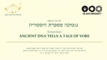 "Archaeology & Natural Sciences Symposium - ""Ancient DNA Tells a Tale of Yore"""