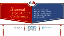 3rd Annual Israel-China Conference