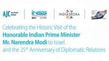 Celebrating the Historic Visit of the Honorable Indian Prime Minister Mr. Narendra Modi to Israel and the 25th Anniversary of Diplomatic Relations