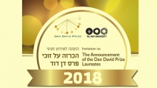 The Announcement of the Dan David Prize Laureates 2018