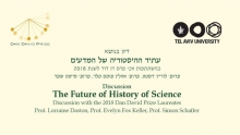 The Future of History of Science