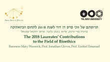 The 2018 Laureates' Contributions to the Field of Bioethics