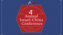 4th Annual Israel-China Conference