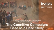 The Cognitive Campaign: Gaza as a Case Study