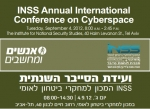 Cyberspace and National Security: Protecting the Business and Industrial Sectors