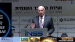 """Challenges of the Financial Sector"" - INSS Annual International Conference on Cyberspace"