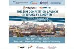 The 5M $ Competition Launch in Israel by 43North