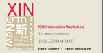 Xin Innovation Workshop