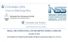 Israel, the US, & the Shifting Energy Landscape