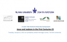 Jesus and Judaism in the First Centuries CE