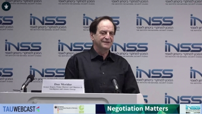 Dilemmas of an Israeli decision-maker