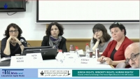 Panel: The Practice of Human Rights in Israel Today