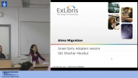 Alma Migration: Israeli Early Adopters Session