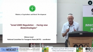 Israel GMO Regulation - Facing New Biotechnologies