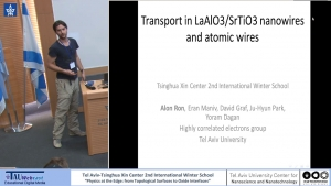 Nanowires and Atomic Wires at the LaAlO3/SrTiO3 Interface