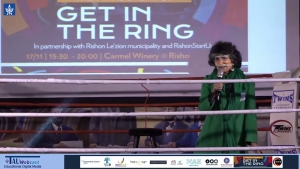 Get In The Ring - Opening Remarks