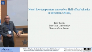 Novel low-Temperature Hall Effect Behavior in Ultraclean SrRuO3