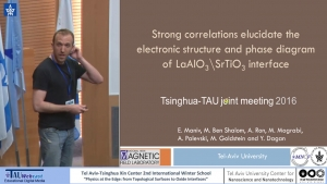 Strong Correlations Elucidate the Electronic Structure and Phase Diagram of the LaAlO3/SrTiO3 Interface
