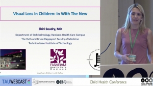 Visual loss in children: In with the new
