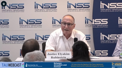 Peace Negotiations and Issues in the Bilateral Relations - Justice Elyakim Rubinstein